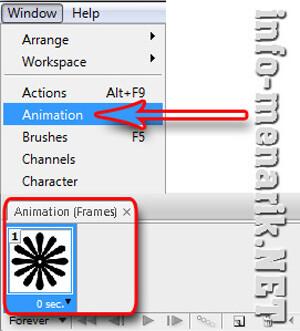 Membuat Animasi Format GIF 5
