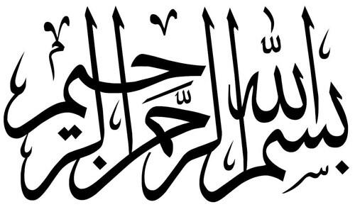 Mengaktifkan Dan Menulis Huruf Arab Di Komputer 1