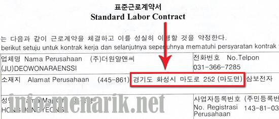 cara mengetahui lokasi pabrik korea 1
