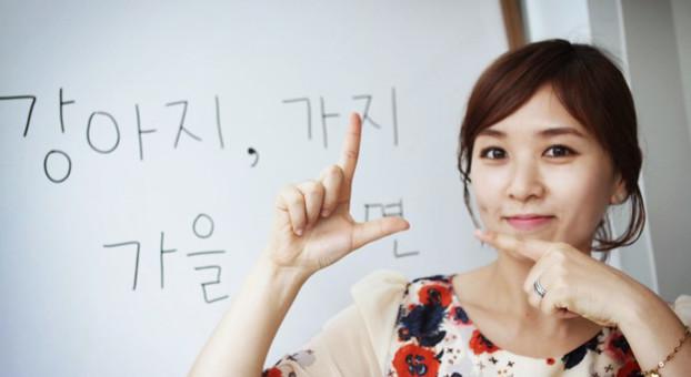 Belajar-Bahasa-Korea-Untuk-Pemula-Pengenalan-Hangeul