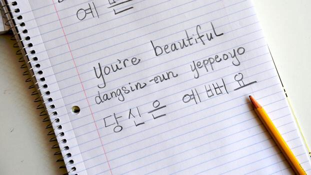 200-+-Kosakata-Bahasa-Korea-Penting-Untuk-EPS-Topik-1
