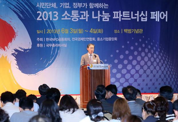 Kegiatan-Apa-Saja-Selama-TKI-Di-KBIZ-Korea-Selatan