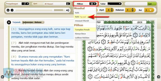 Download Ayat Al-Quran Digital Offline ~ Belajar Membaca Al-Quran Mandiri 1