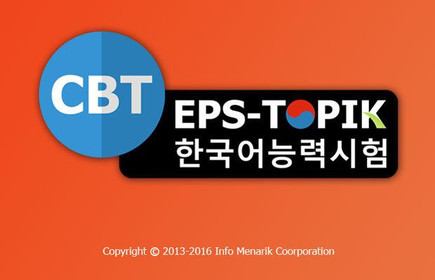 try-out-cbt-eps-topik-korea-1