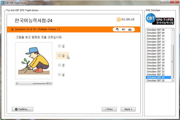 try-out-cbt-eps-topik-korea-4