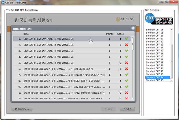 try-out-cbt-eps-topik-korea-6