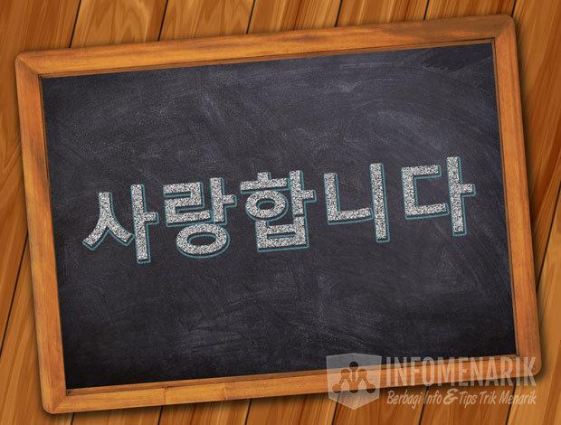 Bahasa Korea Panggilan Sayang