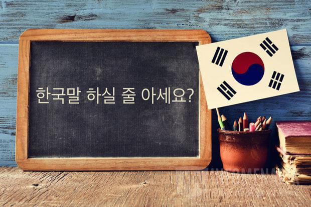 2000 Kosakata Bahasa Korea Selatan