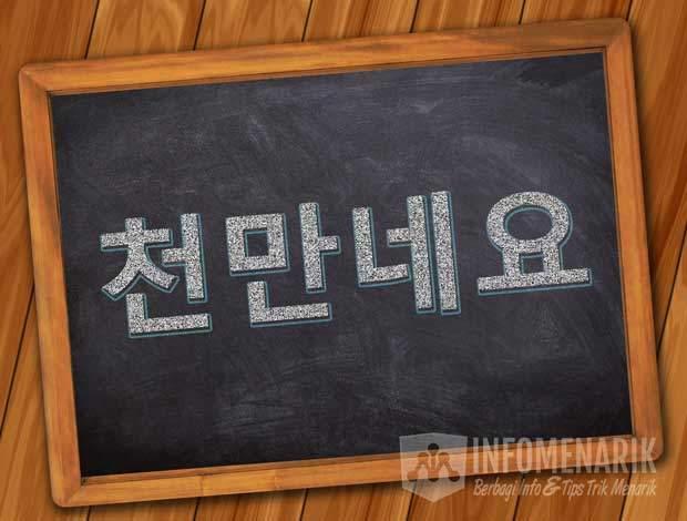 Bahasa Korea Sama-Sama