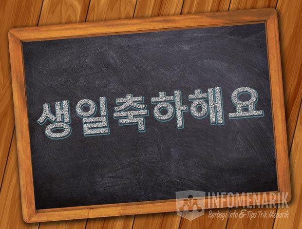 Bahasa Korea Selamat Ulang Tahun