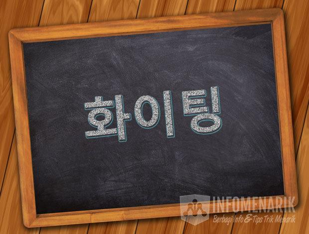 Bahasa Korea Semangat