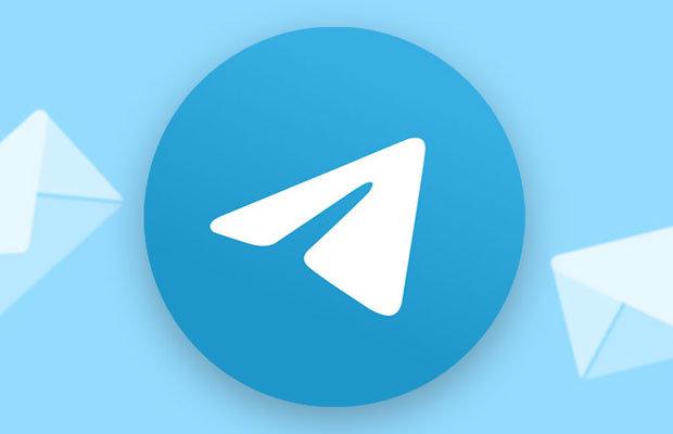 Kelebihan dan Kekurangan Telegram