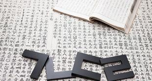 Bahasa Korea Selatan dan Artinya