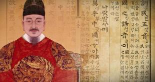 Sejarah Bahasa Korea