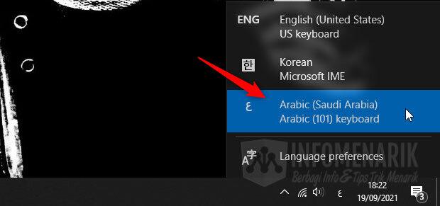 Cara Mengetik Huruf Arab di Word 6